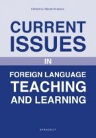 Current Issues in Foreign Language Teaching and Learning